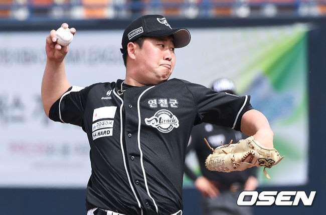 Shin ChangHo Miracle